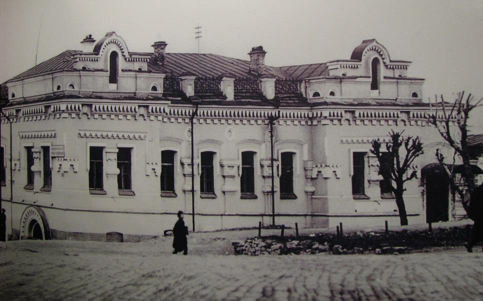 Dom Ipatiewa. Źródło: Wikimedia Commons, domena publiczna.