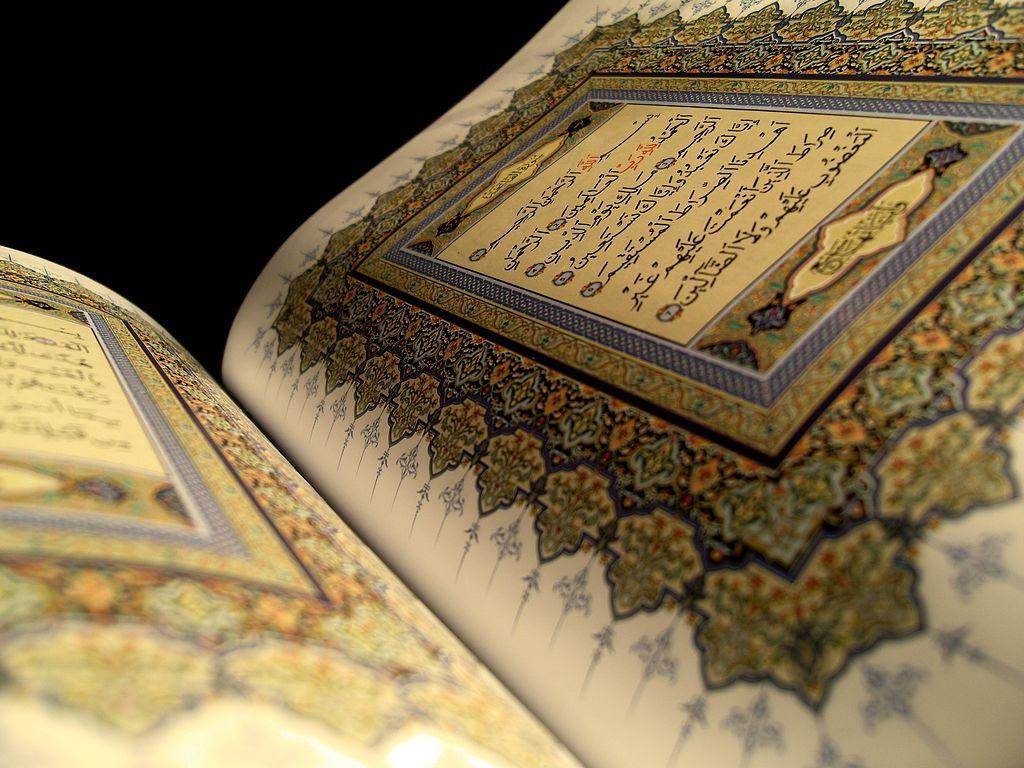 1024px-Quran,_Tunisia