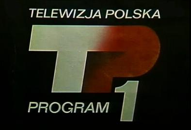Logo Programu 1 Telewizji Polskiej od Października 1970 - 22 grudnia 1985. Źródło: Wikimedia Commons, domena publiczna.