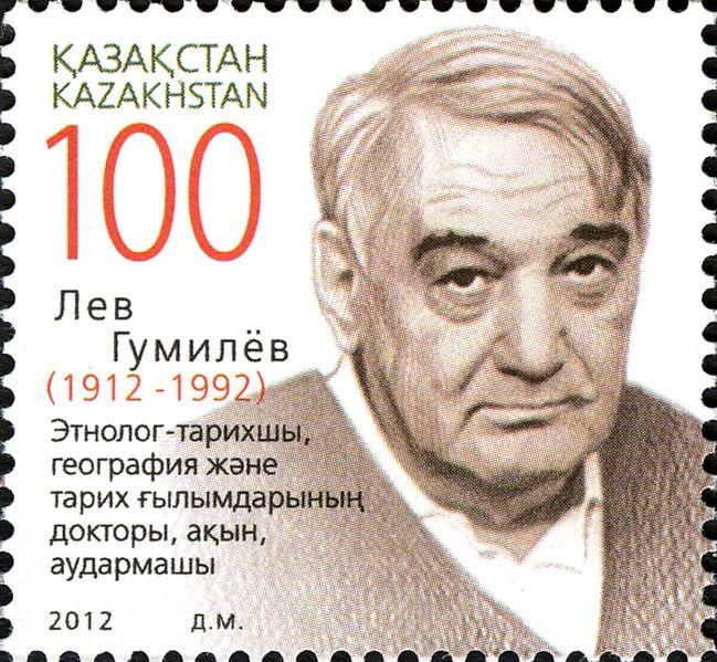 Lew Gumilow uwieczniony na znaczku pocztowym. Źródło: Wikimedia Commons, domena publiczna.