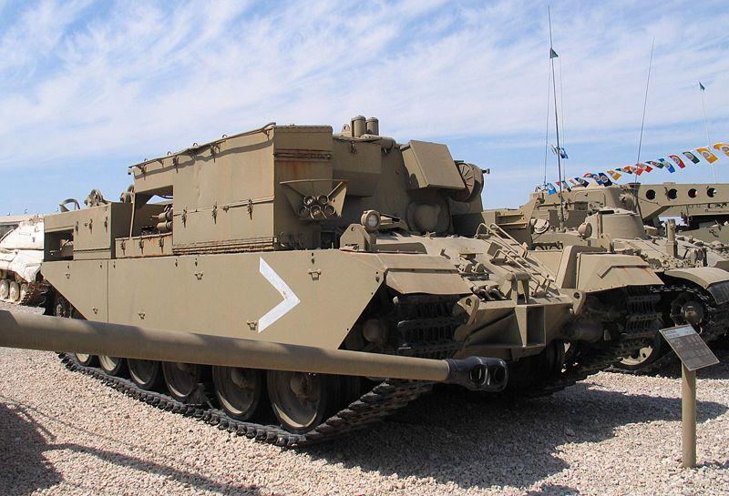 Centurion ARV MkII w Muzeum Yad la-Shiryon. Źródło: Wikimedia Commons, licencja: CC BY-SA 3.0