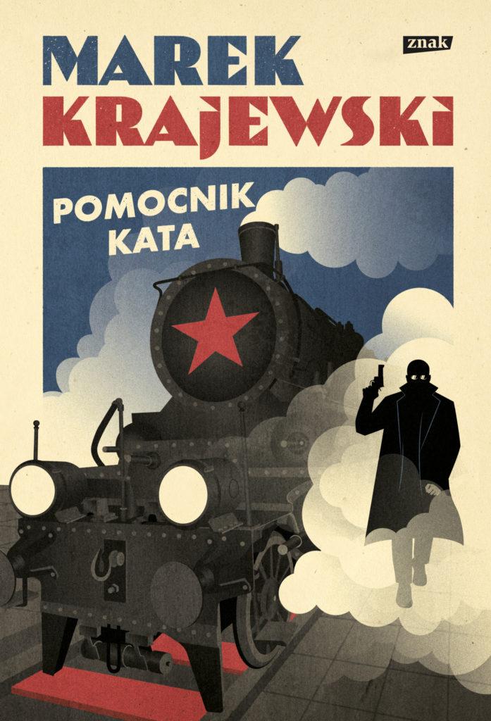 Marek Krajewski, Pomocnik kata