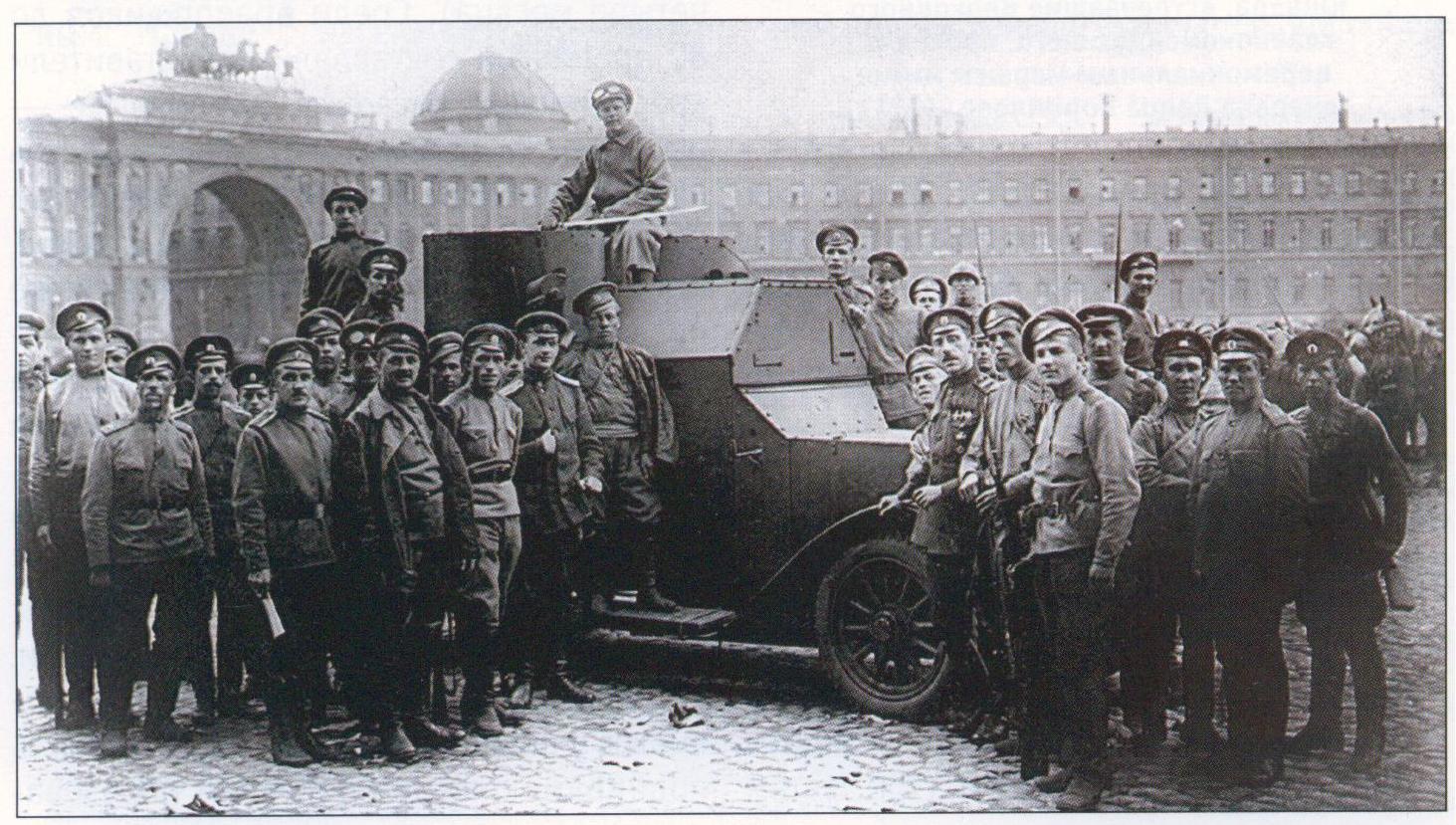 Samochód pancerny Austin w Petersburgu, 1917.