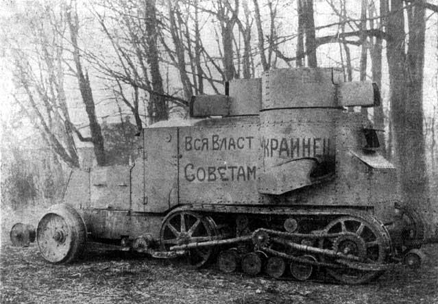 Samochód pancerny Austin-Kegress zniszczony podczas wojny polsko-bolszewickiej.